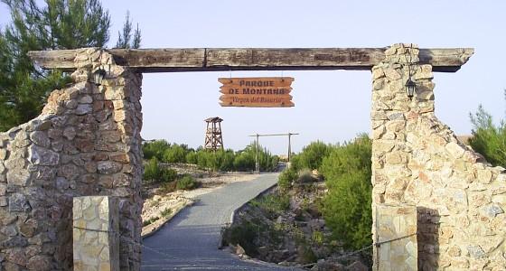 Parque de Montaña