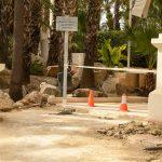 Adecuación del pavimento de diversos viales del Parque de la Huerta de Albatera